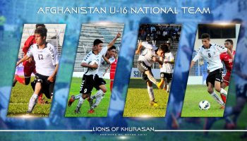 AFG u 16 national team