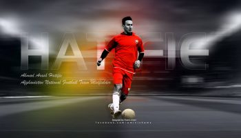 Arash Hatifie 18- wallpaper