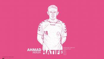 Arash Hatifie HDW (3)